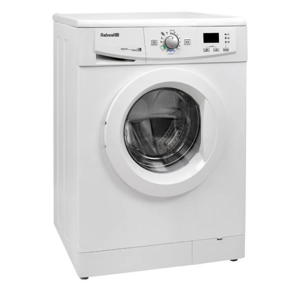 ماشین لباسشویی آبسال